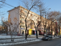 neighbour house: st. Posadskaya, house 43. Apartment house