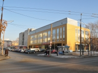 "neighbour house: st. Posadskaya, house 45. shopping center ""Жарден"""