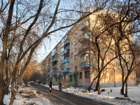 Yekaterinburg, Posadskaya st, house 51. Apartment house