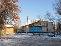 "Yekaterinburg, nursery school №413, ""Рябинка"", Posadskaya st, house 55А"