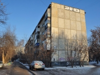 neighbour house: st. Posadskaya, house 55. Apartment house