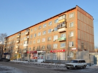 Yekaterinburg, Posadskaya st, house 59. Apartment house