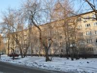 Екатеринбург, улица Посадская, дом 67. многоквартирный дом