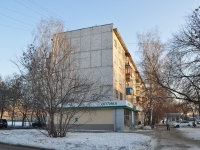 Yekaterinburg, Posadskaya st, house 77. Apartment house