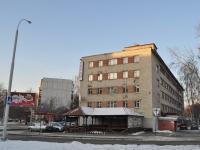 叶卡捷琳堡市, 宿舍 Свердловского колледжа искусств и культуры, Posadskaya st, 房屋 79