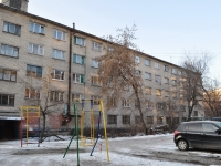 Екатеринбург, улица Посадская, дом 81А. общежитие
