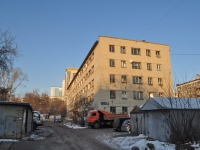 neighbour house: st. Posadskaya, house 81А. hostel