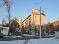 Yekaterinburg, Posadskaya st, house 81. Apartment house