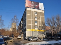 Yekaterinburg, Posadskaya st, house 83. Apartment house