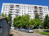 Yekaterinburg, Posadskaya st, house 15. Apartment house