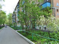 Yekaterinburg, Posadskaya st, house 47. Apartment house