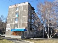 Екатеринбург, Посадская ул, дом 36