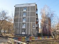 Екатеринбург, Посадская ул, дом 50