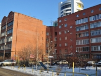 Yekaterinburg, Gurzufskaya st, house 5. Apartment house