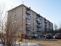 Yekaterinburg, Gurzufskaya st, house 9А. Apartment house