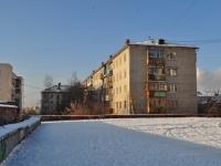 Екатеринбург, улица Гурзуфская, дом 9Б. многоквартирный дом