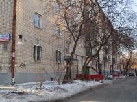 Yekaterinburg, Gurzufskaya st, house 9. Apartment house