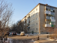 Yekaterinburg, Gurzufskaya st, house 9. Apartment house