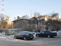 Yekaterinburg, Gurzufskaya st, house 11/1. Apartment house