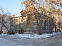 Yekaterinburg, Gurzufskaya st, house 11/3. Apartment house
