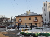 Yekaterinburg, Gurzufskaya st, house 12. office building