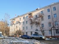 Yekaterinburg, Gurzufskaya st, house 15А. Apartment house