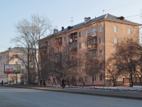 Yekaterinburg, Gurzufskaya st, house 17. Apartment house