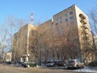 叶卡捷琳堡市, Gurzufskaya st, 房屋 18. 公寓楼