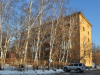 neighbour house: st. Gurzufskaya, house 19А. Apartment house