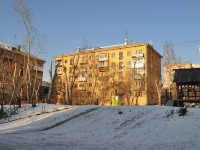 Yekaterinburg, Gurzufskaya st, house 19. Apartment house