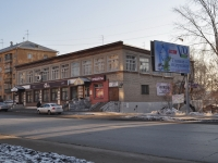 Yekaterinburg, Gurzufskaya st, house 21. school of art