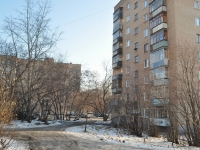 Yekaterinburg, Gurzufskaya st, house 22. Apartment house