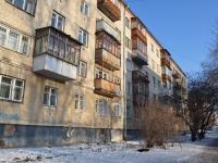叶卡捷琳堡市, Gurzufskaya st, 房屋 23А. 公寓楼