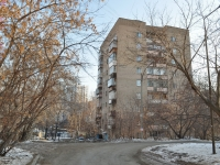 Yekaterinburg, Gurzufskaya st, house 24. Apartment house