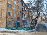 neighbour house: st. Gurzufskaya, house 25А. Apartment house