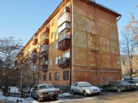 Yekaterinburg, Gurzufskaya st, house 25. Apartment house