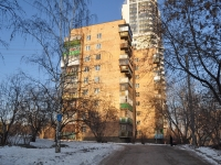 neighbour house: st. Gurzufskaya, house 26. Apartment house