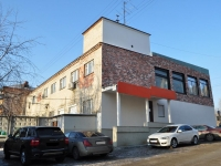 Yekaterinburg, Gurzufskaya st, house 27А. store