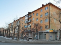 Yekaterinburg, Gurzufskaya st, house 27. Apartment house