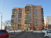 Yekaterinburg, Gurzufskaya st, house 28. Apartment house
