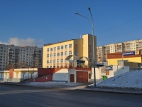 neighbour house: st. Gurzufskaya, house 30. office building