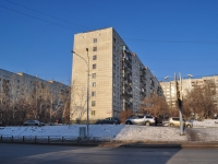 Yekaterinburg, Gurzufskaya st, house 32. Apartment house