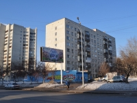 Yekaterinburg, Gurzufskaya st, house 36. Apartment house