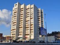 叶卡捷琳堡市, Gurzufskaya st, 房屋 38. 公寓楼