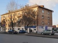 叶卡捷琳堡市, Gurzufskaya st, 房屋 40. 宿舍