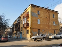 Yekaterinburg, Gurzufskaya st, house 47. Apartment house