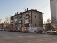 Yekaterinburg, Gurzufskaya st, house 51. Apartment house with a store on the ground-floor