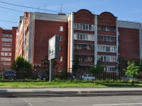 neighbour house: st. Gurzufskaya, house 5. Apartment house