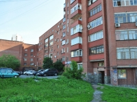 Yekaterinburg, Gurzufskaya st, house 7. Apartment house