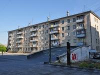 叶卡捷琳堡市, Gurzufskaya st, 房屋 9А. 公寓楼